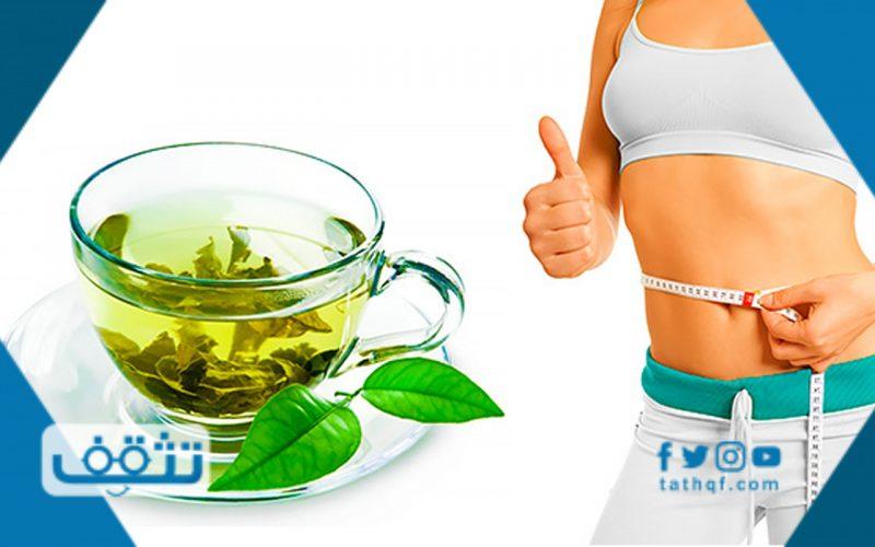 فوائد شاي زيزفون للتخسيس المتعددة