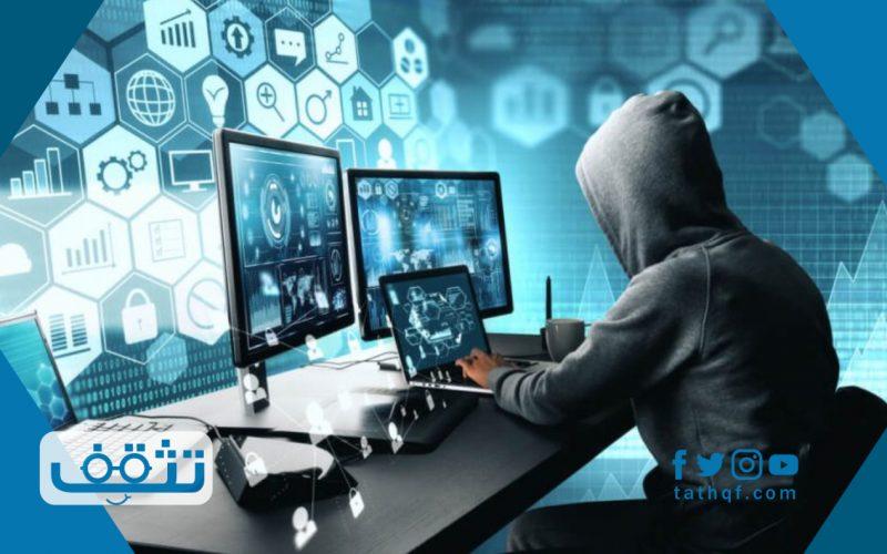 كيفية الابلاغ عن الجرائم الالكترونية في الامارات
