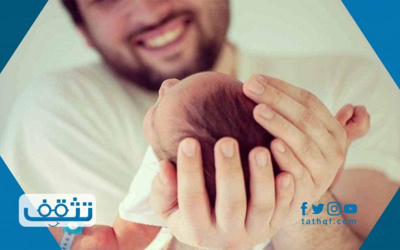 كيفية تسديد رسوم إضافة مولود داخل المملكة العربية السعودية