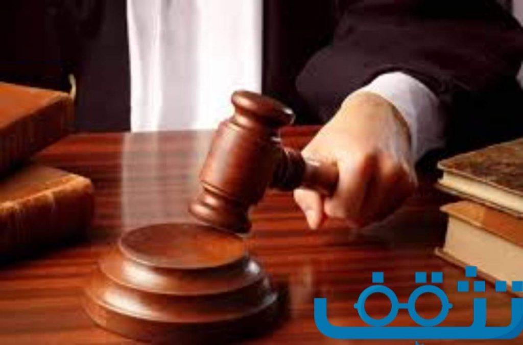 سلم رواتب القضاة في السعودية 1442