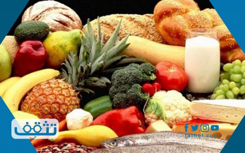 الاطعمة الطازجة وفوائدها في عشرة اسطر مع الصور