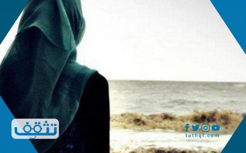 حوار بين شخصين عن الحجاب وشروط ارتدائه