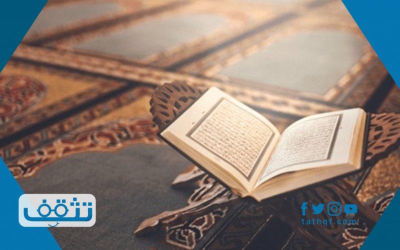 فضل قراءة سورة الملك قبل النوم وأحاديث نبوية حولها