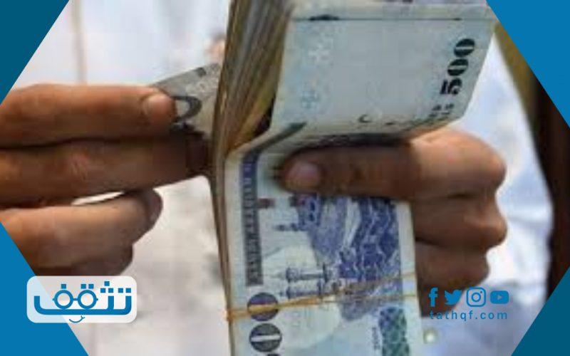 سلم رواتب المعلمين مع بدل غلاء المعيشة بالترتيب