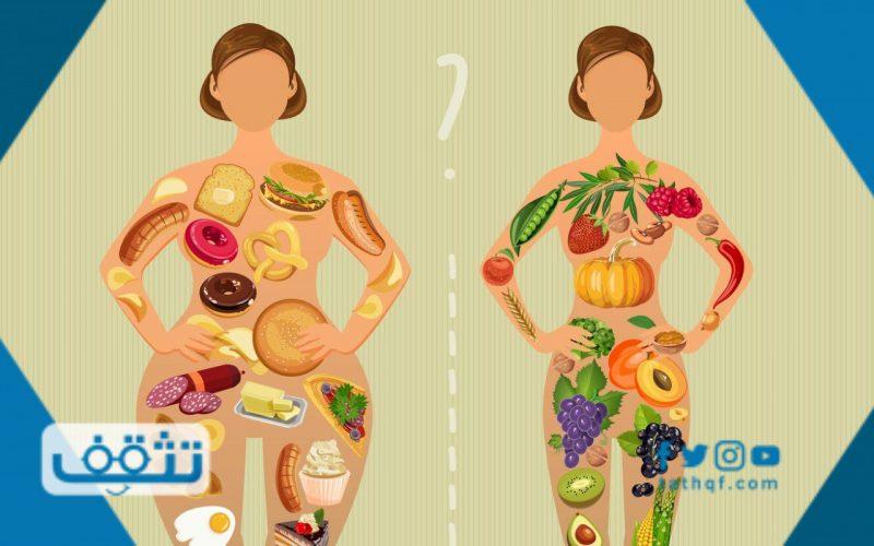 اسباب زيادة الوزن بشكل سريع