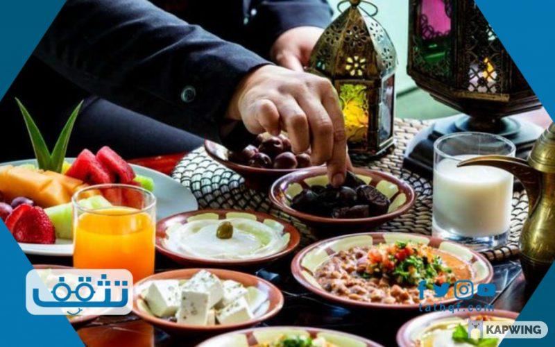 السحور في رمضان وأطعمة أخرى يُمنع تناولها بسحور الشهر المبارك