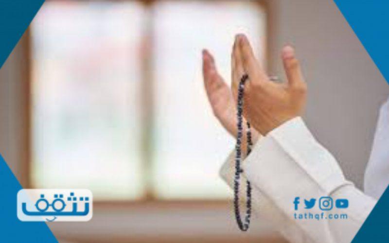 دعاء ختم القران في رمضان قصير