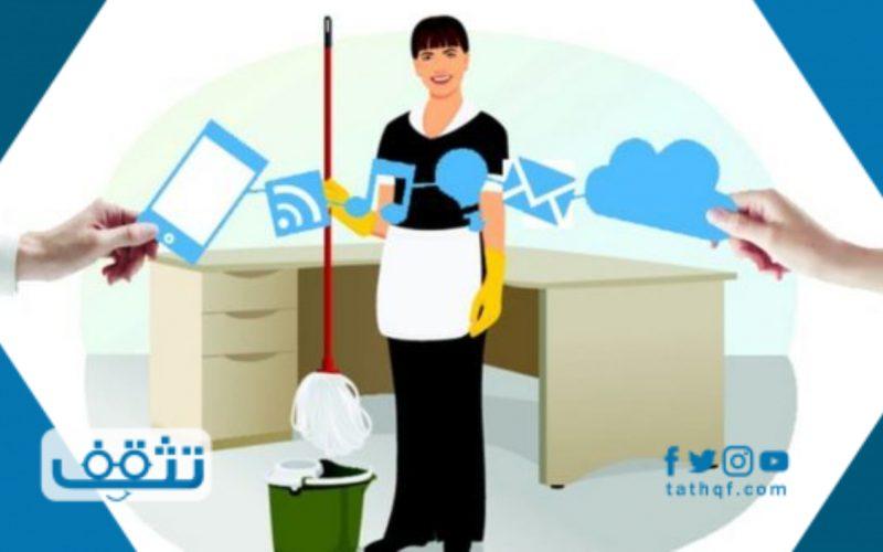 شركات تأجير عمالة للشركات في المملكة العربية السعودية