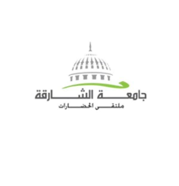 شعار جامعة الشارقة