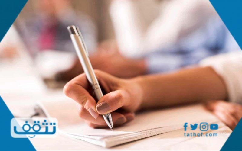 موضوع تعبير بالانجليزي قصير ومترجم باللغة العربية نماذج متعددة