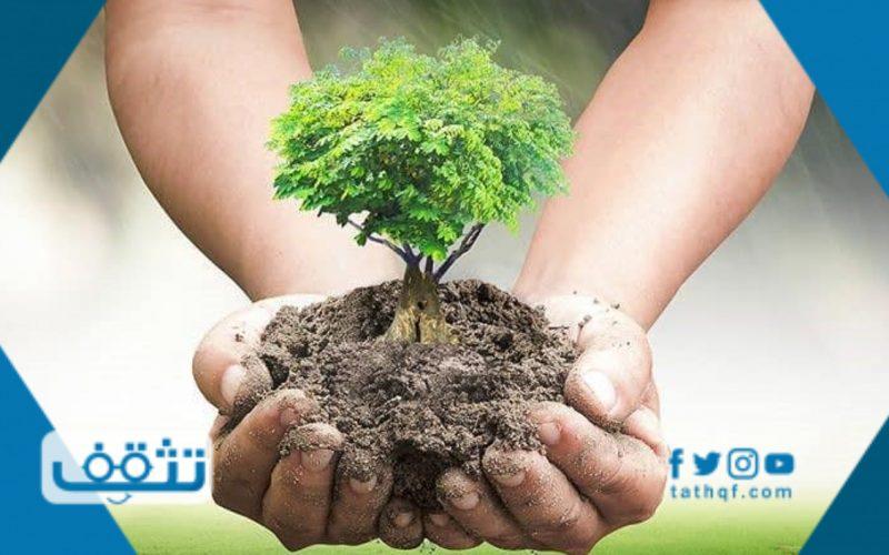 موضوع تعبير عن كيفية المحافظة على البيئة من التلوث متكامل