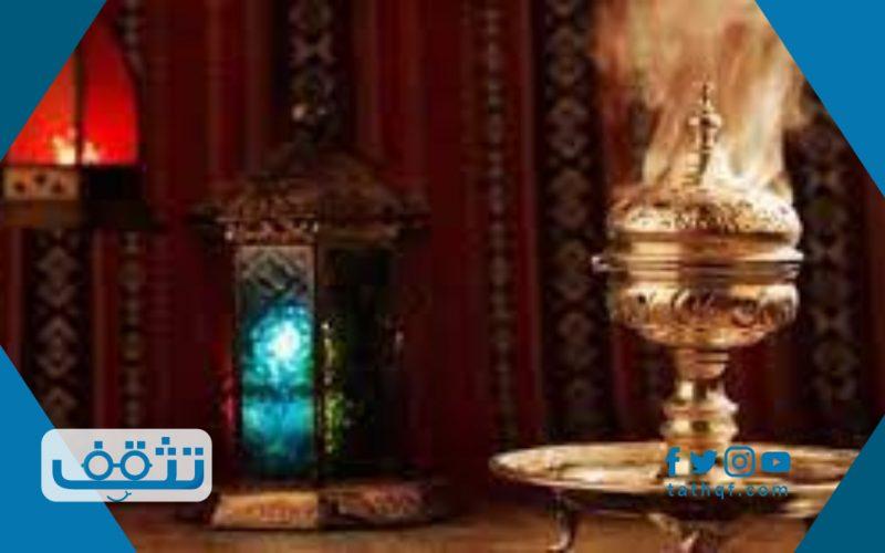 هل البخور يفطر في رمضان أم لا وحكم استخدامه