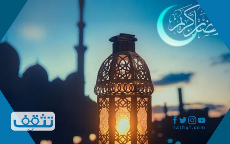 دعاء يوم الجمعة في رمضان من القرآن الكريم والسنة النبوية الشريفة