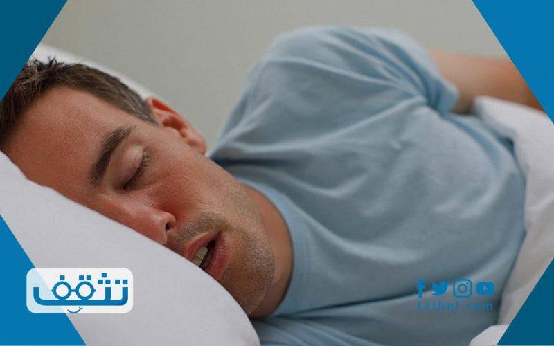 اذا استيقظت من نومك ووجدت لعاب على وسادتك فما السبب؟