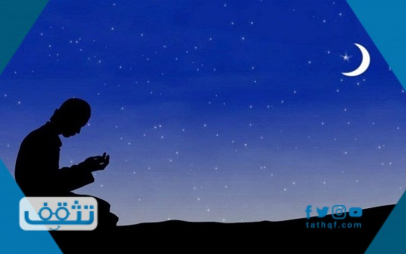 دعاء العشر الاواخر من رمضان مكتوب والطريقة الصحيحة للدعاء