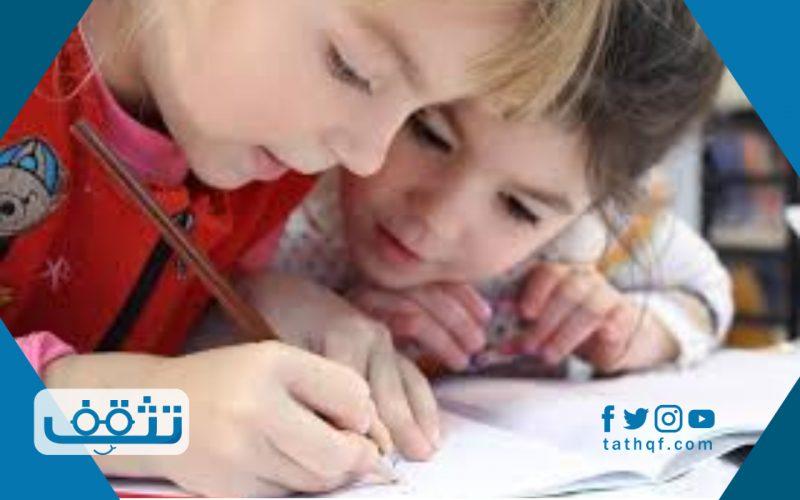 خطة لعلاج ضعف التحصيل الدراسي ومثال توضيحي لها