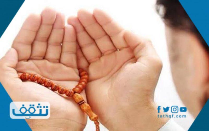 افضل دعاء للتوبة والاستغفار بصيغ مختلفة للتضرع إلى الله