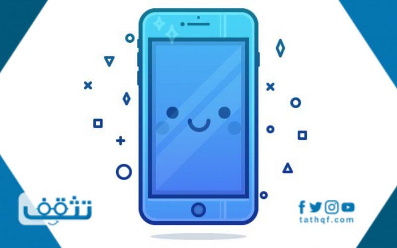 البحث عن رقم جوال بالاسم في السعودية عبر التطبيقات والمواقع وشركة stc