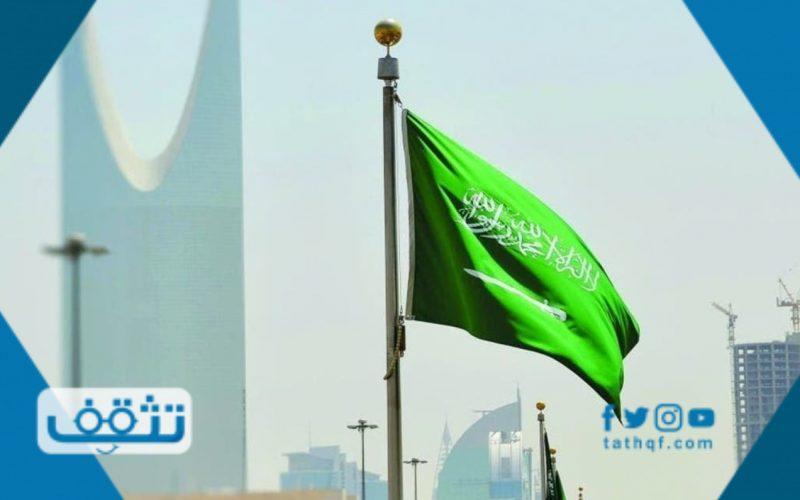 الفرق بين الدوله السعوديه الاولى والثانيه