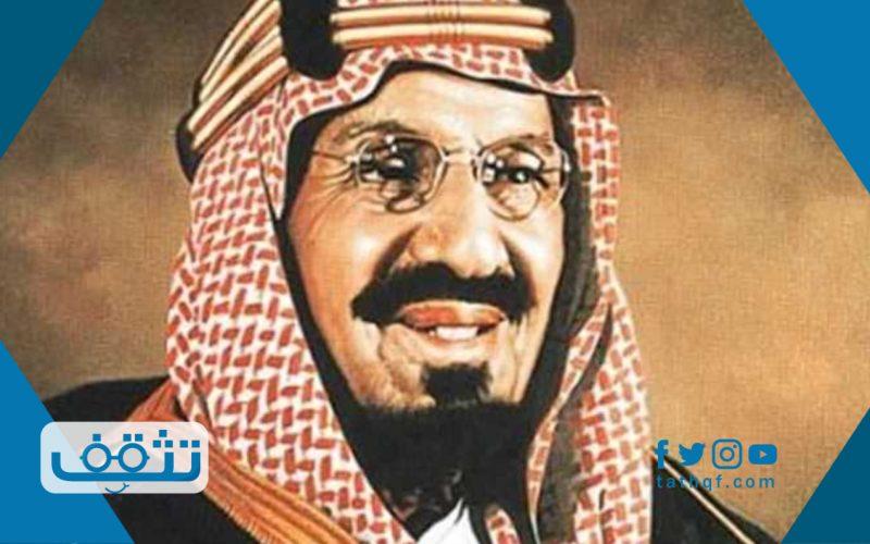 متى تم توحيد المملكة العربية السعودية على يد الملك عبدالعزيز