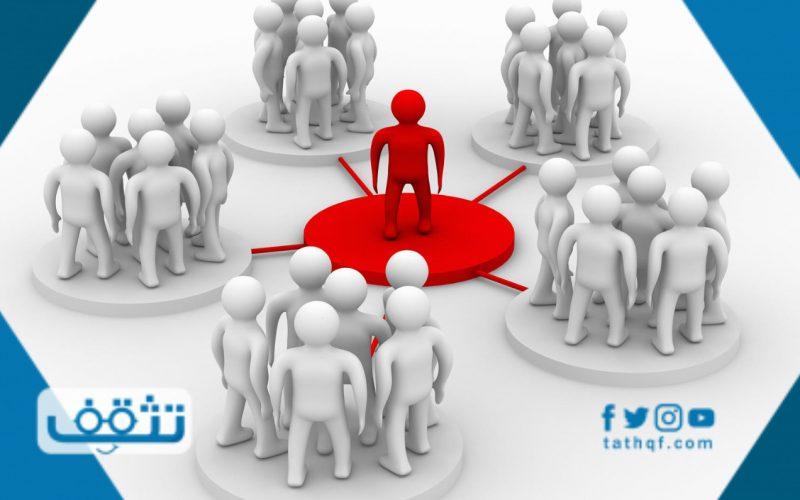 بحث كامل عن المهارات الشخصية والاجتماعية
