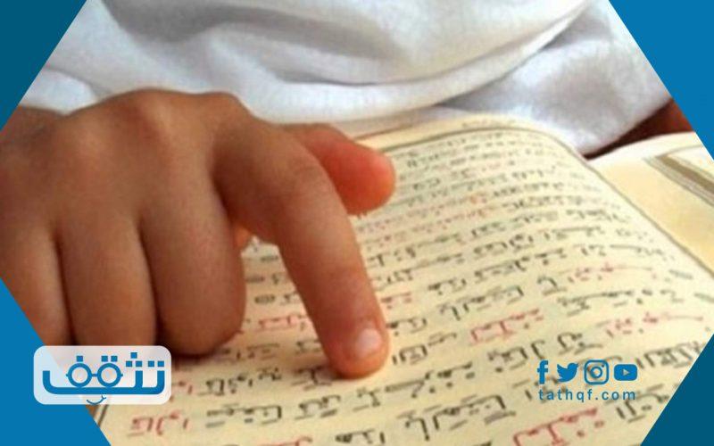 عبارات تحفيزية لحفظ القرآن.. جدول تحفيظ ونصائح ذهبية