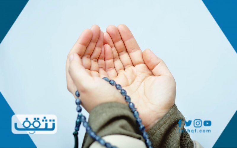 دعاء الحفظ بسم الله خير الاسماء بسم الله رب الارض والسماء