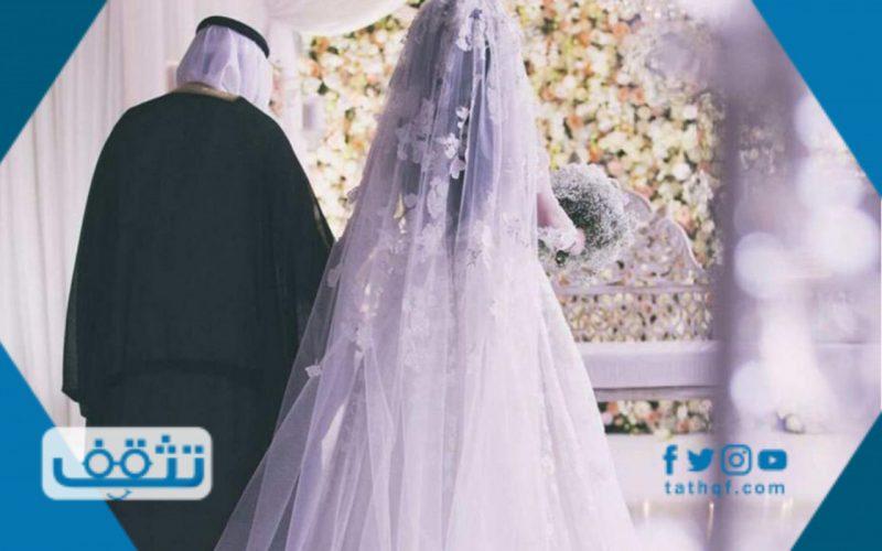نموذج طلب زواج سعودي من اجنبية