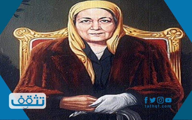 من هي هدى شعراوي رائدة تحرير المرأة