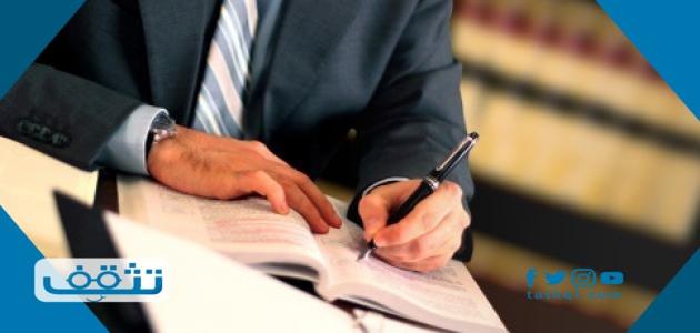 نظام القضاء التجاري pdf.. كافة الخدمات وخطوات تسجيل دعوى تجارية