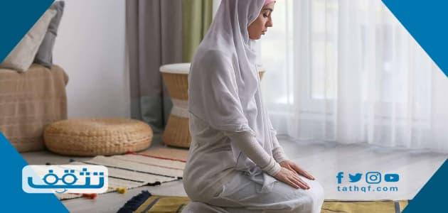 تفسير حلم الصلاة في المنام