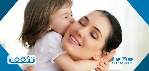 اجمل كلام عن الام قصير