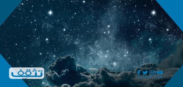 تتواجد الغازات المكونة للنجوم في حياتنا في بعض المواد فما هي
