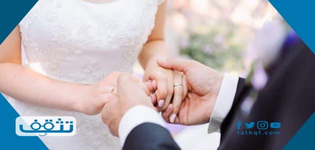 حلمت ان زوجي تزوج علي ماتفسيره