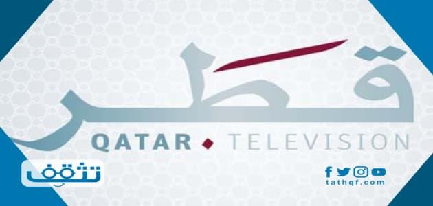 تردد قناة قطر hd نايل سات 2021