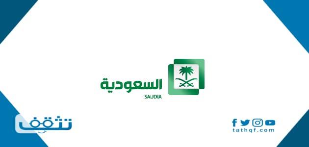 تردد القنوات السعودية على جميع الاقمار