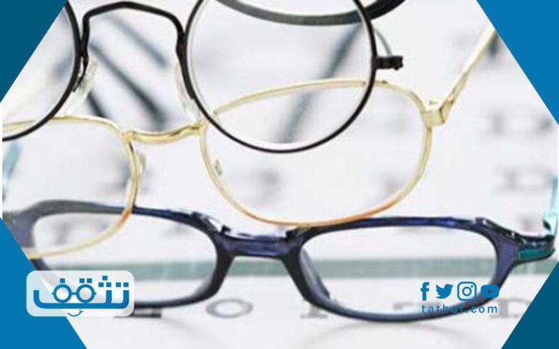 افضل محل نظارات طبية في الرياض