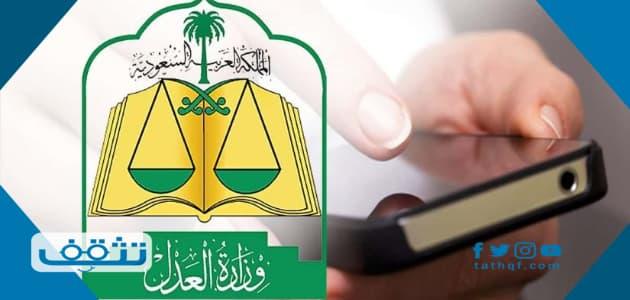 نظام الطلاق الجديد 1443 في السعودية