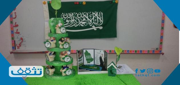 أفكار مجسمات لليوم الوطني السعودي 91