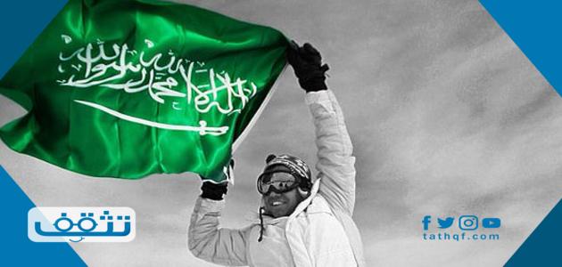 اجمل تغريدات عن اليوم الوطني السعودي 91