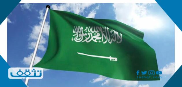 خواطر عن اليوم الوطني السعودي 91 قصيرة