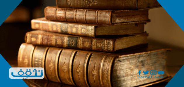 ماهي خطوات القراءة المتعمقة