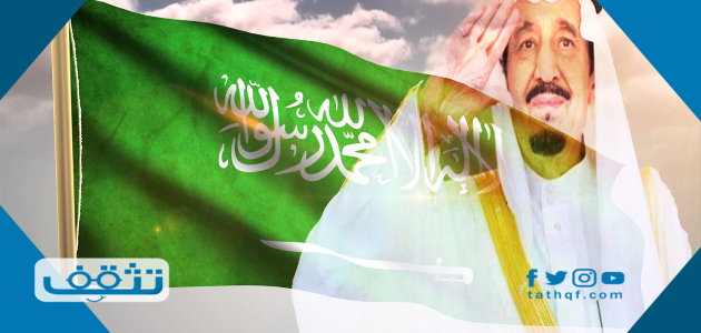 مظاهر الاحتفال باليوم الوطني السعودي 91