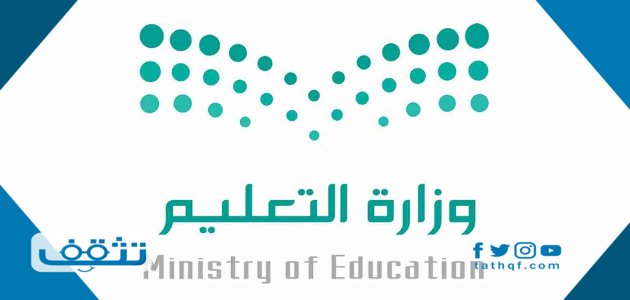 نظام الجامعات السعودية الجديد pdf